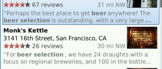 4.2_listview_beer selection sf