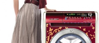 samsung_washing_machine