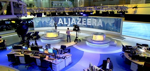 Al Jazeera Main Offices in Qatar