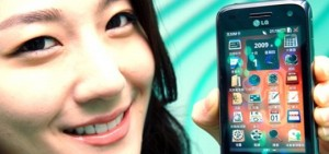 android china phone 300x141 2011 Tech Rewind: This year in Asia