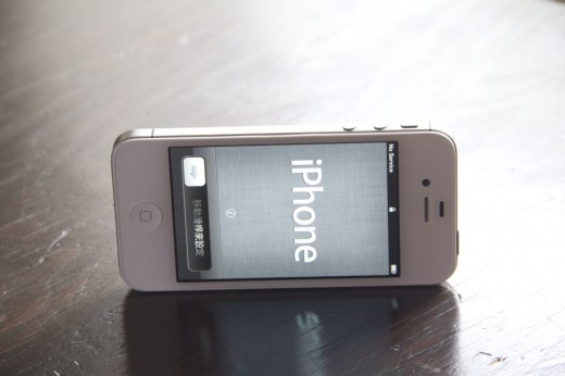 iPhone4S161 520x346 TNW Review: Apples iPhone 4S is the end and beginning of an era