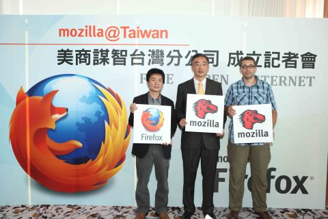 mozilla taiwan launch Mozilla extends its Asia presence with new office in Taiwan