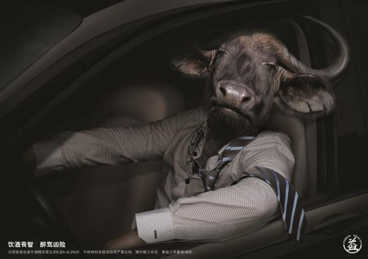 Dentsu2 520x366 These images helped reduce drunk driving accidents in China by one third