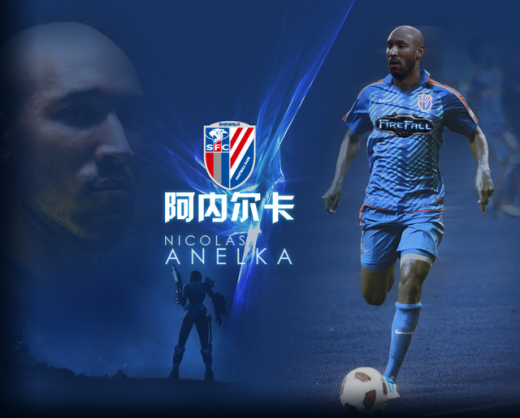 anelka firefall 520x418 New online game may fund Chinas highest profile footballing import