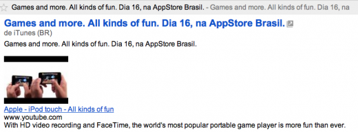 iTunes BR 520x192 Why games could be coming to Brazils App Store on Dec. 16th