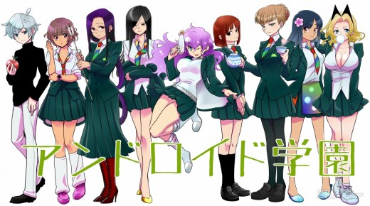 71299 520x290 Android has its own Japanese manga comic: Sweet Android High school
