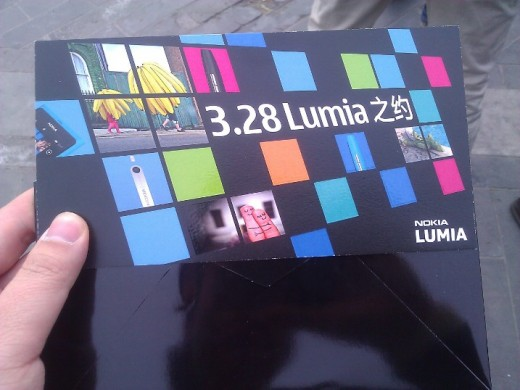 lumia invite 520x390 Nokia makes its play for China with the launch of the Lumia 800C   but can it succeed?