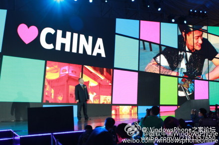 lumia launch elop Nokia makes its play for China with the launch of the Lumia 800C   but can it succeed?