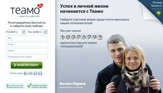 team Russian dating site tops $2 million in funding thanks to new, Japanese backer
