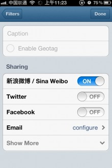 weibo sharing 220x330 Instagram 2.2 speeds up the camera and adds support for Japans Mixi and Chinas Sina Weibo