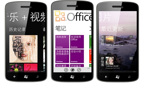 wp7 phones in china Microsoft launches Windows Phone 7 in China, but handset makers, operators hold the details