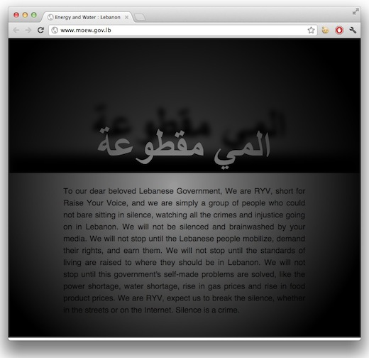 Lebanon Hackers2 Hackers target 15 Lebanese government websites, calling for better living standards