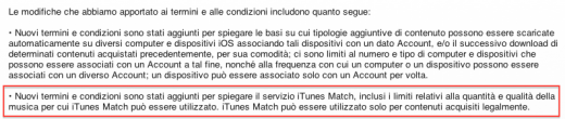 Screen Shot 2012 04 30 at 8.24.16 PM 520x110 Apple brings iTunes Match to Greece, Italy, Austria, and Portugal