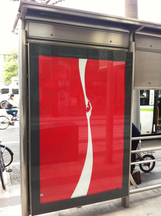 coke11 520x696 This awesome Coca Cola campaign shows the vast potential of mobile marketing