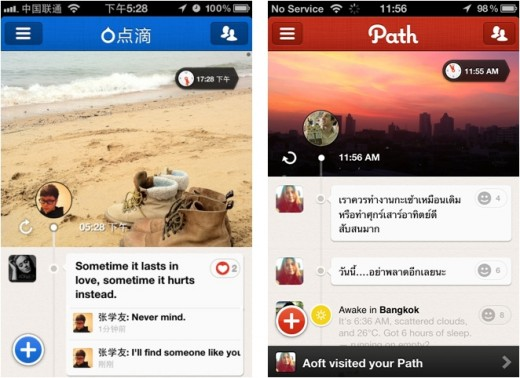 path vs clone 520x378 As Path targets international growth, rivals and clones line up in China