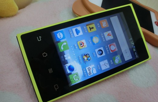 baidu phone official 2 520x337 Baidu in talks with more than 20 handset makers over adopting its Android based OS