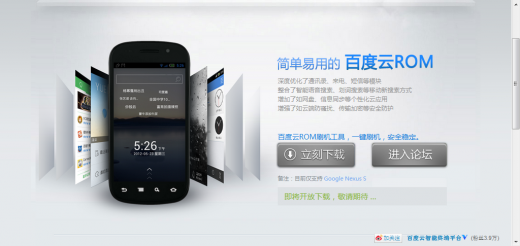 baidu rom 520x246 Baidu guns for Google with Baiduizing ROM for Android smartphones in China