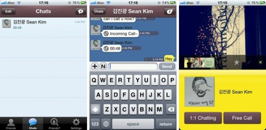 kakao talk 520x255 Koreas Kakao Talk brings free calling to its mobile messaging app
