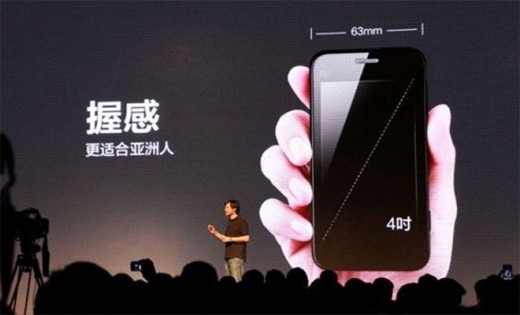 xiaomi1 520x315 Chinas affordable mobile revolution: 40% of smartphones will be sub $200 by 2015: Report
