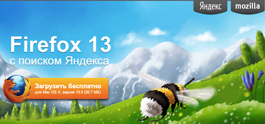 yandexf In Russia, Yandex will be replaced by Google as default search option in new Firefox