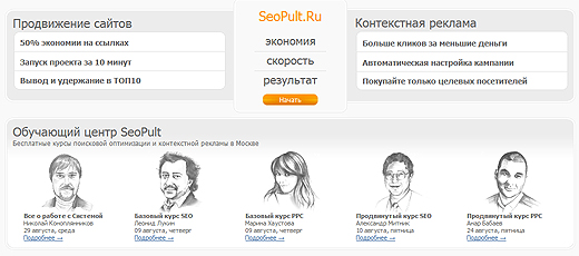 SEOpult2 Russian platform SeoPult raises $10 million to expand into Asian and European markets