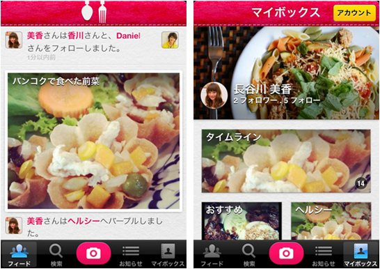 burpple JP Food journal app Burpple now allows posting from Instagram and is served in Japanese