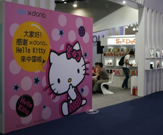 hellokitty 520x432 The second annual Macworld Asia event kicks off in Beijing