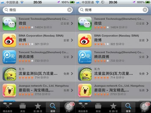 Chinese App Store users complain that Apple doesnt speak their language