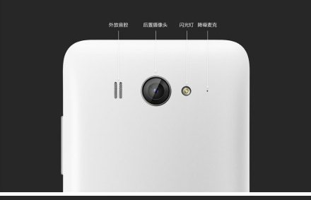 xiaomiimages1 Xiaomi, Chinas Apple challenger, unveils hotly anticipated Mi2 quad core powered smartphone
