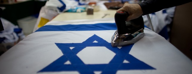 Israelis Prepare To Celebrate Independence Day