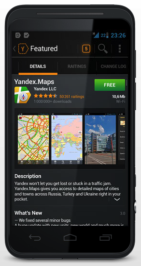 Yandex.Store is coming soon 105429 More Google spurning: Yandex to offer an alternative Android app store