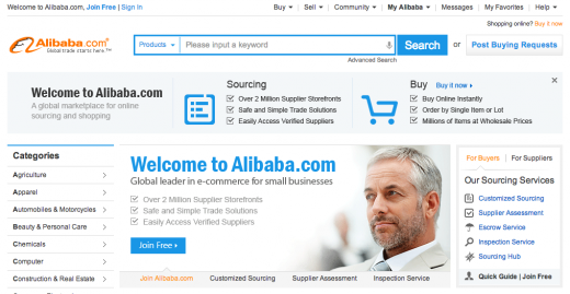 alibaba redesign 520x269 Chinas Alibaba is getting a much needed overhaul of its website