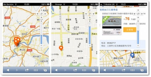 taobao 520x267 Alibaba owned e commerce giant Taobao quietly launches mapping service in China