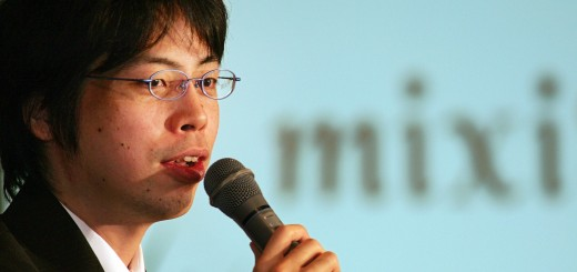 Kenji Kasahara, founder and president of