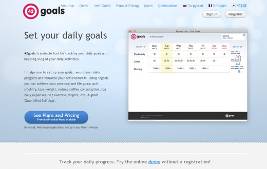 42goals 520x330 20 apps to help you keep your New Year resolutions