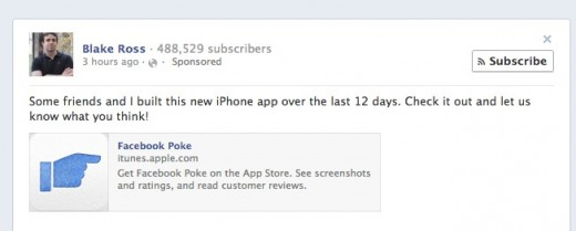 Screen Shot 2012 12 21 at 3.33.32 PM 520x209 Facebooks new Poke app was built in just 12 days