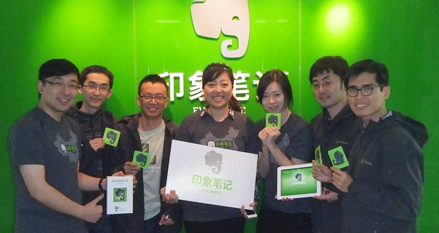 evernote china A review of key technology news from Asia in 2012