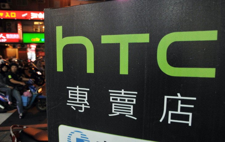 htc 730x461 A review of key technology news from Asia in 2012