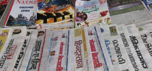 newspapers in india