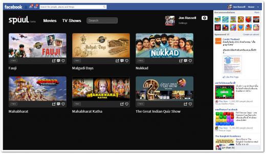 spuul3 520x302 Spuul brings Bollywood and other Indian movies to Facebook with fully functional, elegant app