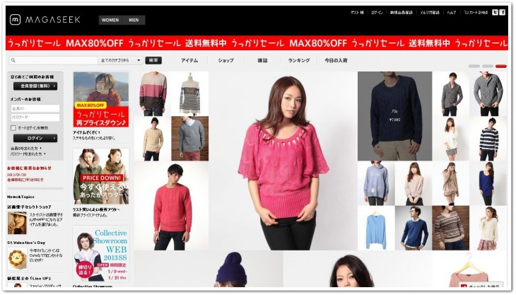 magaseek 730x417 DoCoMo expands its retail business into fashion with $22 million deal for Magaseek