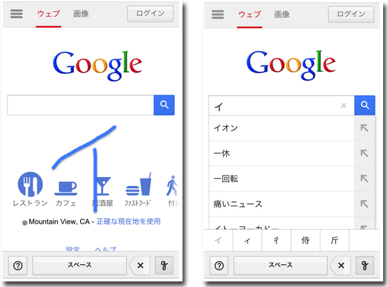 number 1 Google Handwrite updated to distinguish between, overlap, and write multiple characters at a time