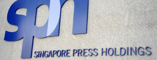 The new logo of Singapore Press Holdings