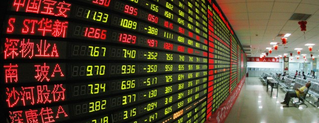 Chinese stock investors monitor their sh