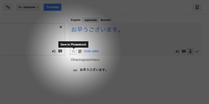 base646c553727a5b001f9 730x364 Google Translate gets new Phrasebook feature to let you save useful phrases for future reference