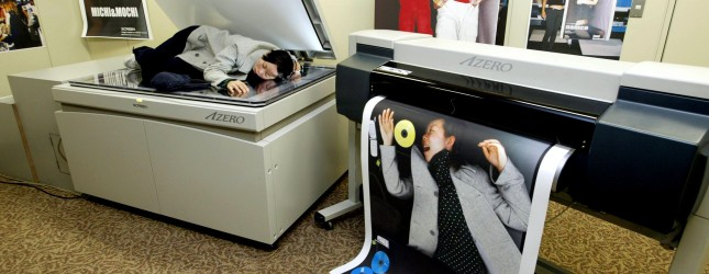 Life-Size Photocopies Of People Generated