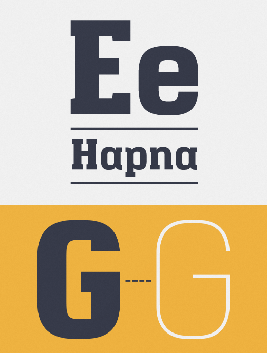 hapna 23 Of the most beautiful typeface designs released last month