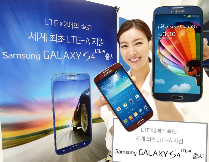 GALAXY S4 LTE A 6 730x567 Koreas SK Telecom rolls out worlds first LTE Advanced service as Samsung launches the Galaxy S4 LTE A