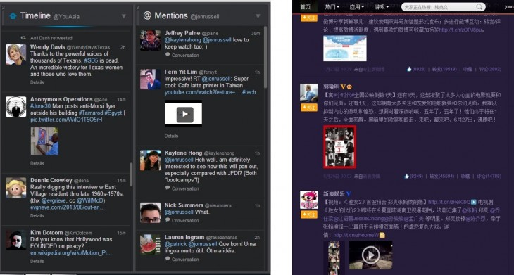 tweetdeck weibo 730x391 Twitter is testing automatic in stream image previews on Twitter.com