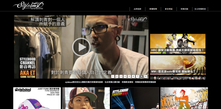 StylehoodScreenshot2 730x360 Taiwan startups share the spotlight at appWorks Demo Day in Taipei